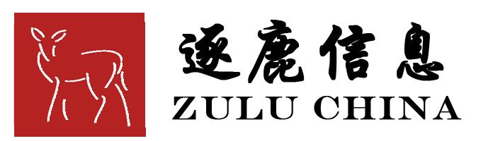 上海逐鹿信息技术有限公司